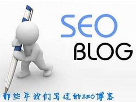 「黑帽seo论坛」老朱seo亚马逊关键词排名从首页消失?