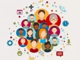 社群裂变:5个步骤教你如何做好社群运营