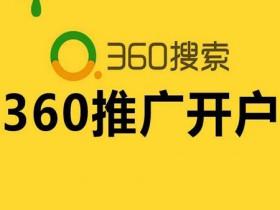 360版竞价软件只能从推广实况获取排名吗?