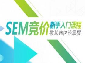 SEM关键词报告,百度竞价推广如何分析每日关键词报表?